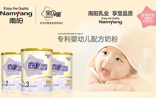 宝贝星奶粉 专利婴幼儿配方奶粉