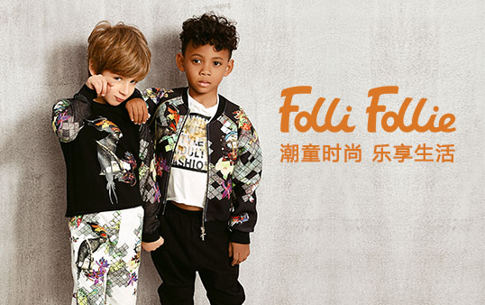 Folli Follie:为时尚而奋斗的国际潮牌