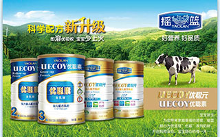 能力健奶粉 好营养好品质