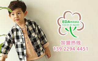 嘉彩服饰(香港)国际有限公司