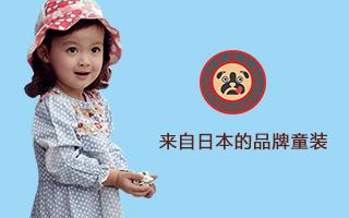 深圳雅说服饰设计管理有限公司