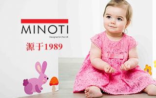 广州速兴母婴用品有限公司