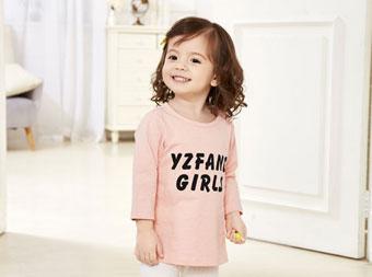 """耀眼之星就是那个穿着""""婴姿坊""""萌潮婴童装的萌宝"""