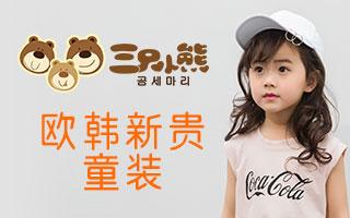 武汉汇翔风尚商贸有限公司