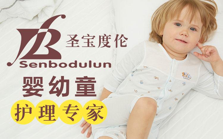 东莞市三苑宜友制衣有限公司
