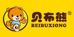 BEIBUXIONG贝布熊