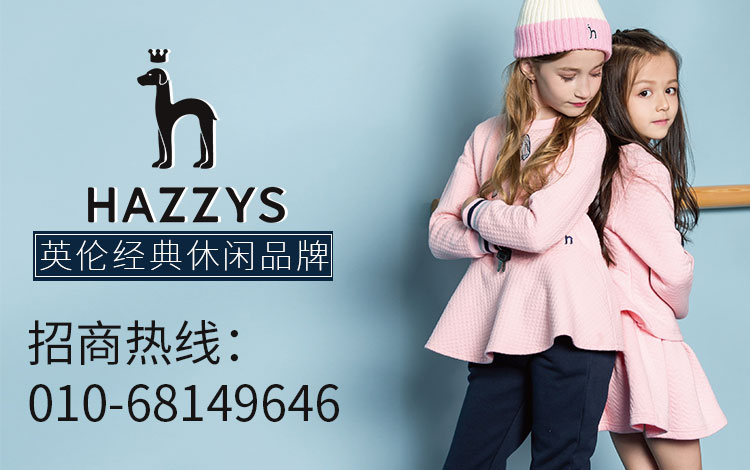 北京省嘉曼服饰有限公司