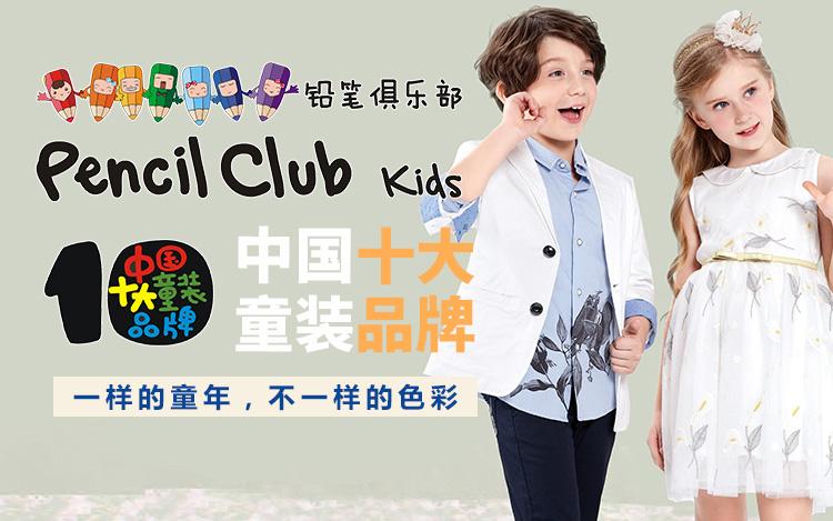 东莞市添翔服饰有限公司