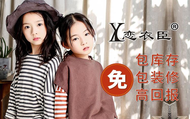 河南辰林贸易有限公司