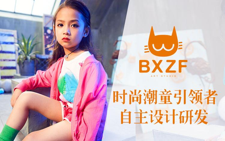 杭州胜祺服饰有限银河娱乐@ga线上