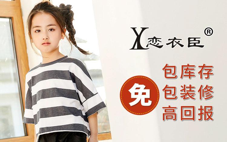 河南辰林贸易有限银河娱乐@ga线上