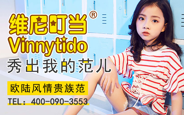 广州童声童色品牌管理有限公司