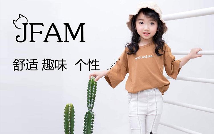 加菲A梦品牌童装火热招商中