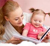 孩子读绘本好处多多 多大的孩子适合看绘本