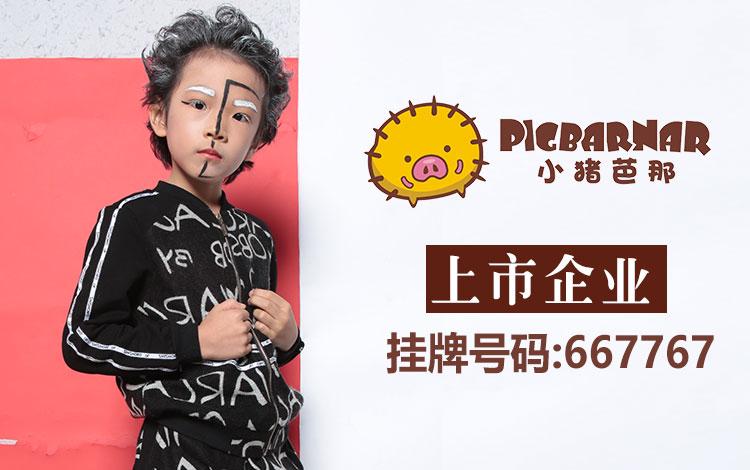 广州亨锋实业有限公司