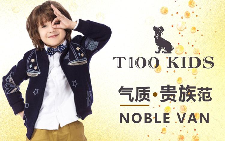 T100:中���r尚�H子�b品牌