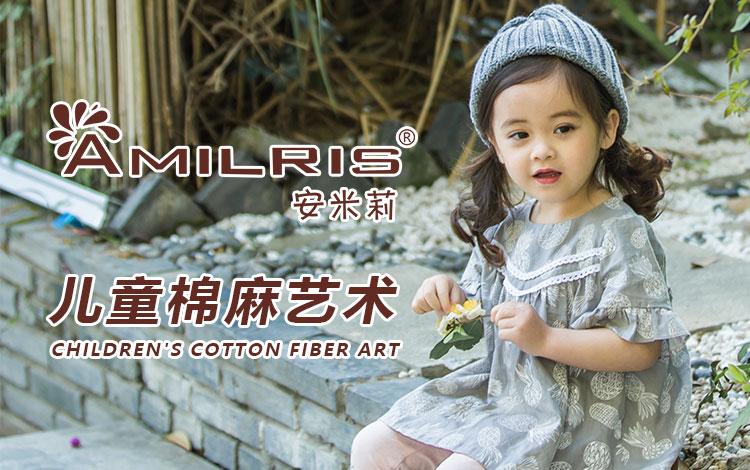 中国林芊国际有限公司