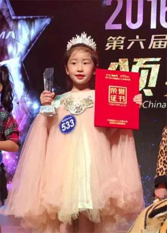 小童星陈紫怡 最近又美出新境界