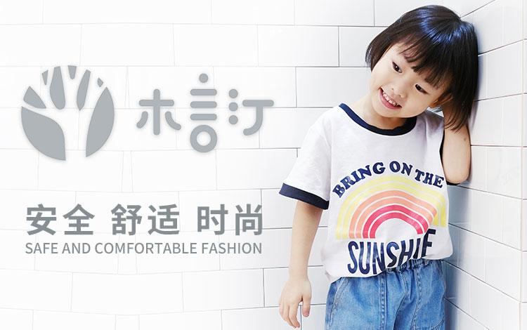 深圳市君乐屋投资有限公司