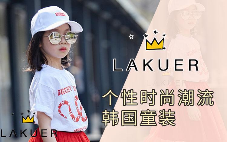 杭州波拉波拉服饰有限公司