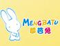 梦芭兔:让孩子尽享欢乐童年