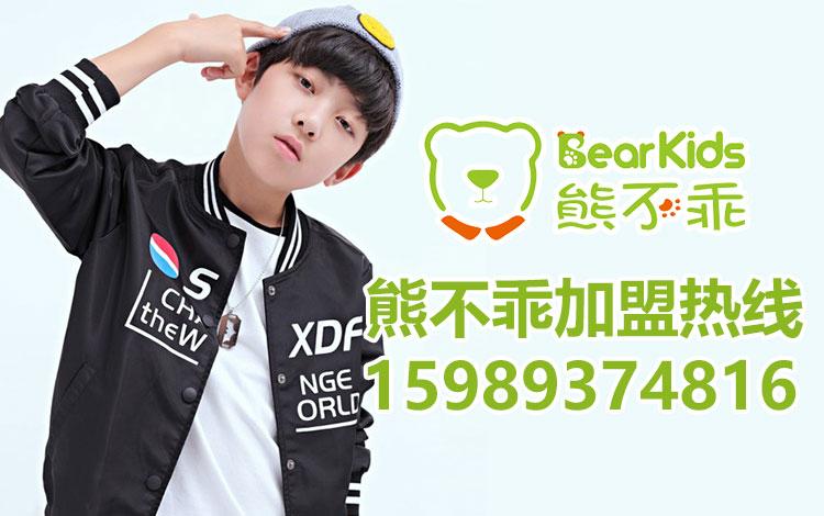 深圳市熊不乖服�有限公司