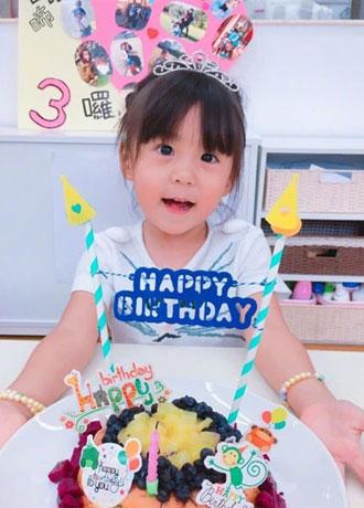 贾静雯为����3岁庆生 梧桐妹露脸啦 幸福的一家人