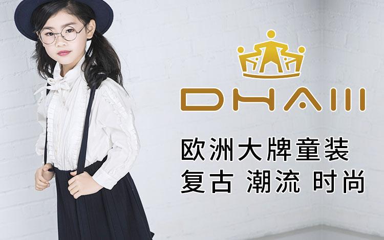 浙江�I持服饰有限公司