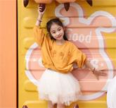 秋季中大童潮流卫衣 让小潮童炫酷街头
