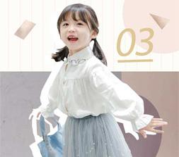 """今日喜�――""""童�印�""""回�客�� 12店即�⑹⒋箝_�I!"""