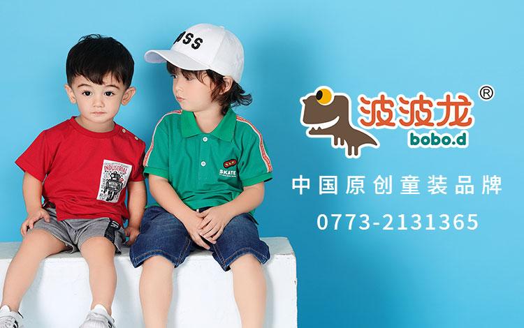 桂林冠龙服饰股份有限公司
