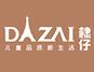DIZAI:儿童品质新生活