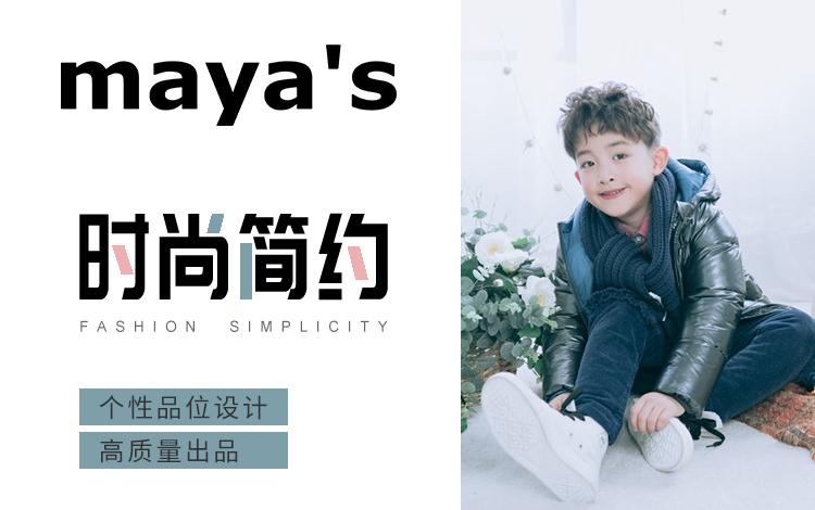 mayas:个性品位设计,高质量出品。