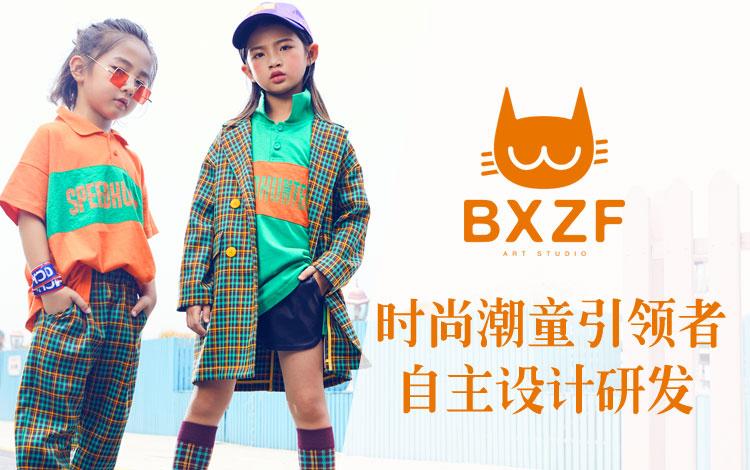 杭州胜祺服饰有限公司