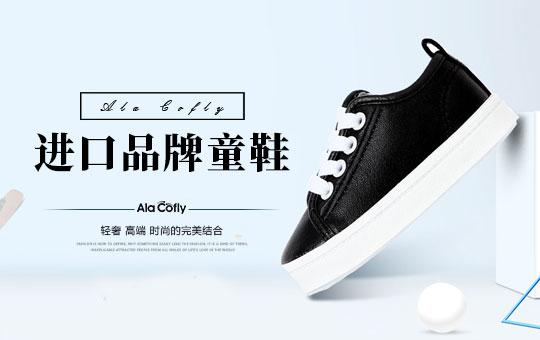 ALA-COFLY