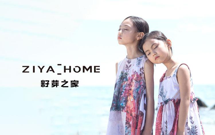 广州西口服装网网无限公司