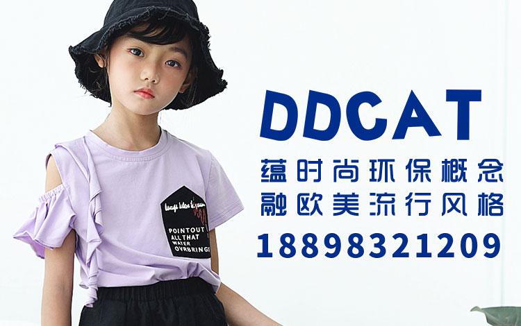 广州叮���儿童服饰有限公司