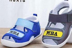 哈休/雪娃娃童鞋品牌 您真的应当加盟它