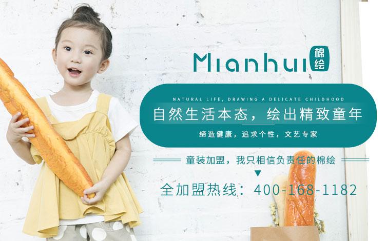 深圳市远景时尚科技有限公司
