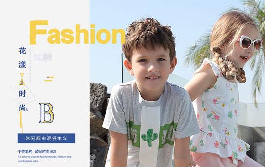 BULL BONE BULL:时尚、简约,品质决定生活!