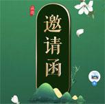 著名的素芽�胗追�品牌��7月15日�_��2020年春夏����