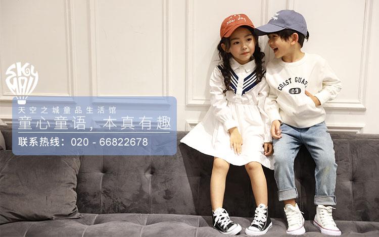 广州鑫之源服装有限公司