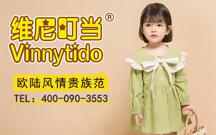 �V州童声童色品牌管理有限公司