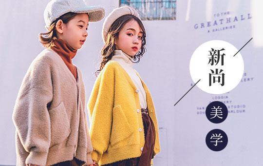 韩米娜:时尚轻潮,简欧文艺