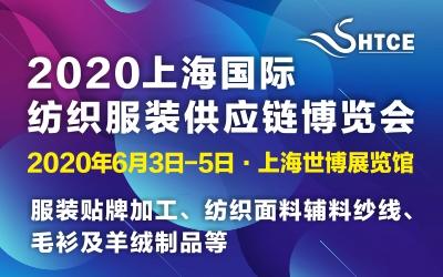 2020上海���H��服�b供���博�[��