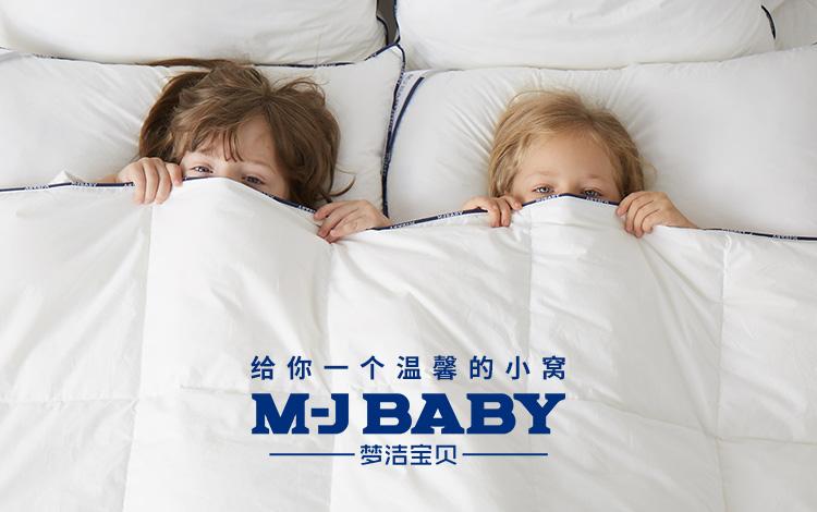 湖南梦洁家纺股份有限公司