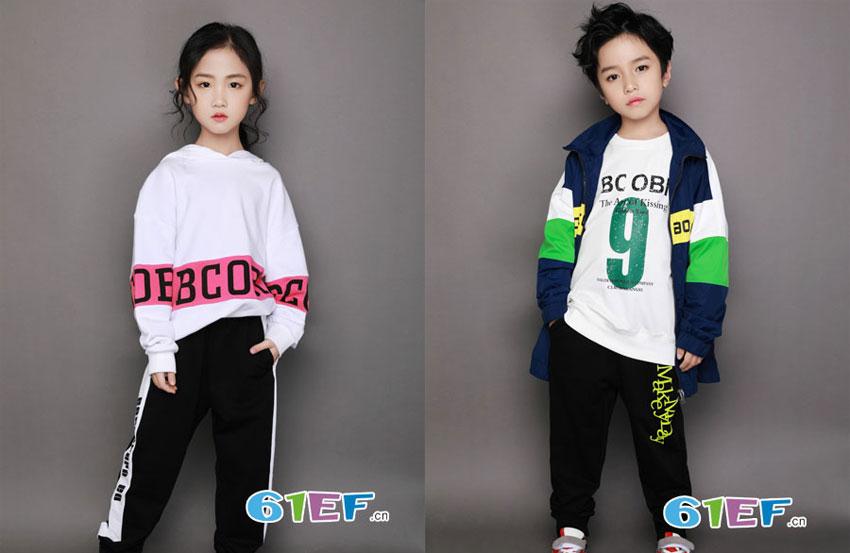 不可比喻BCOBI童装品牌新品订货会 火热进行中