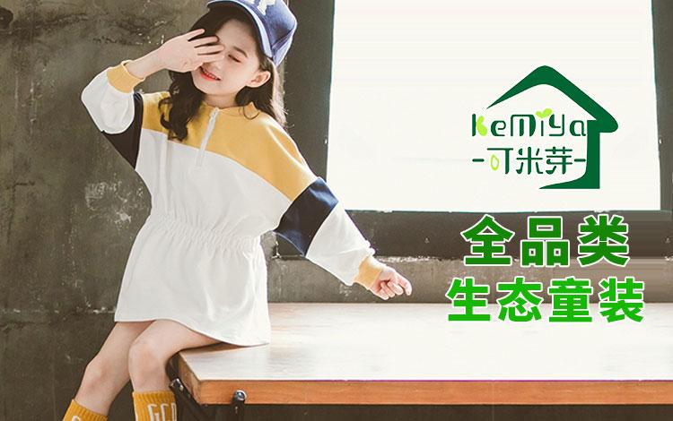 深圳市可米芽服�有限公司