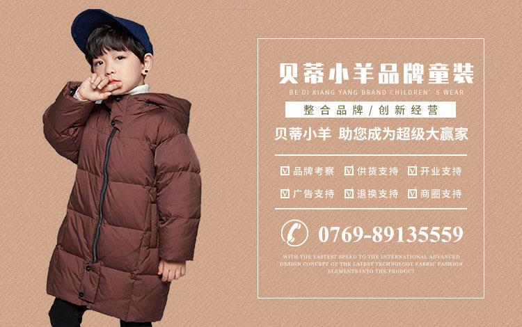 东莞市劲风服饰有限公司