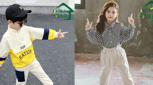 可米芽时尚童穿搭 秀出宝宝的高颜值!